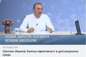 Svetlin Ivanov TV Interview April 2021